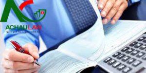 Thông tư 127/2015/TT-BTC HƯỚNG DẪN VIỆC CẤP MÃ SỐ DOANH NGHIỆP THÀNH LẬP MỚI VÀ PHÂN CÔNG CƠ QUAN THUẾ QUẢN LÝ ĐỐI VỚI DOANH NGHIỆP